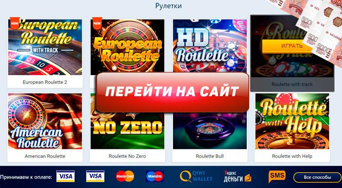 лучшее онлайн казино в украине