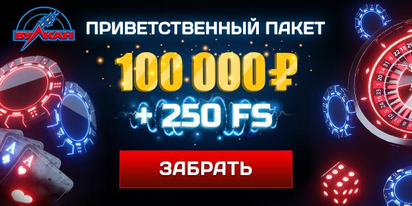 Играть в европейскую рулетку бесплатно