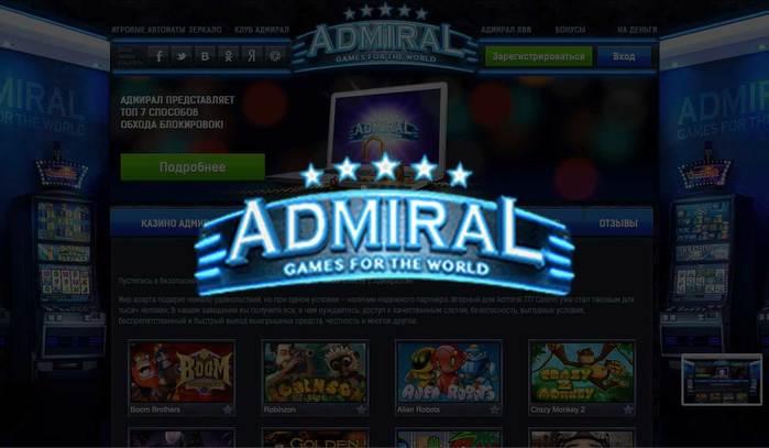 Магнит слот казино зеркало играть онлайн бесплатно игровые автоматы вулкан с бонусом