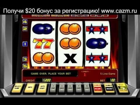 Онлайн казино с маленькими ставками казино 888 играть онлайн