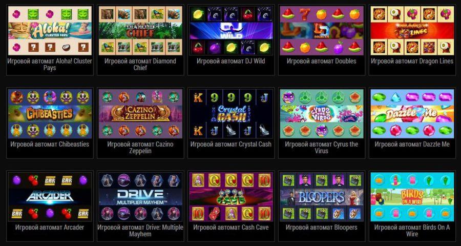 Игровые автоматы играть онлайн бесплатно смс