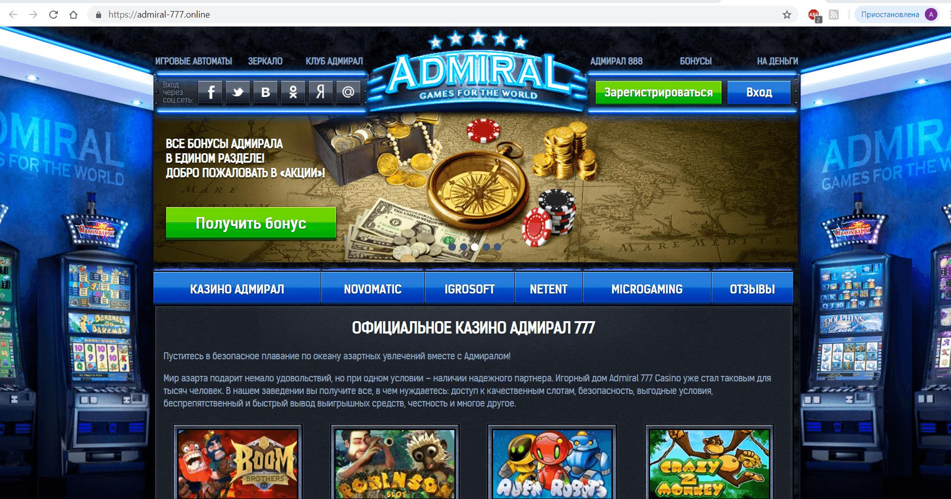 казино онлайн на деньги обзор