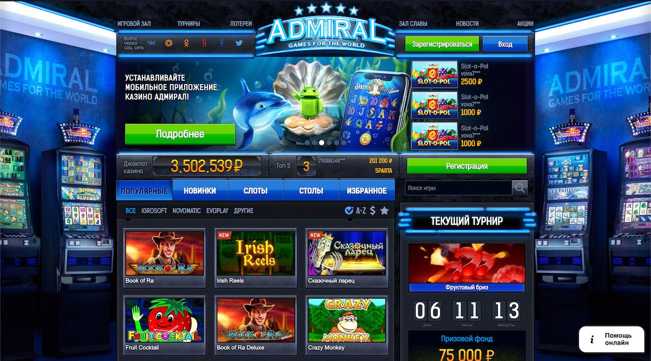 Играть в игровые автоматы г ангарска европейская рулетка играть бесплатно онлайн