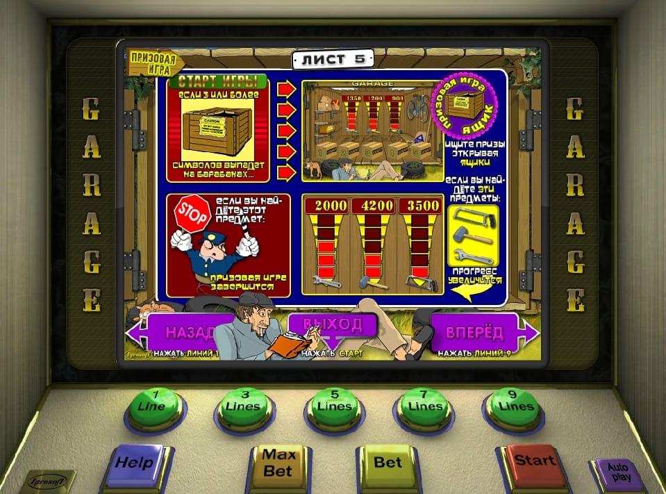 Игровые автоматы гейминатор играть бесплатно без регистрации флирт сити игровые автоматы