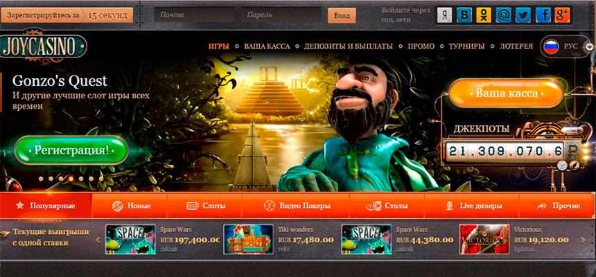 Игровые автоматы играть бесплатно деревня дураков играть бесплатно 3д игровой автомат