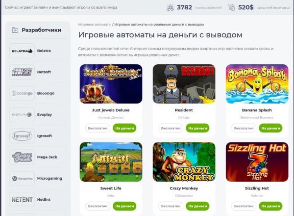 Метод хука в интернет казино