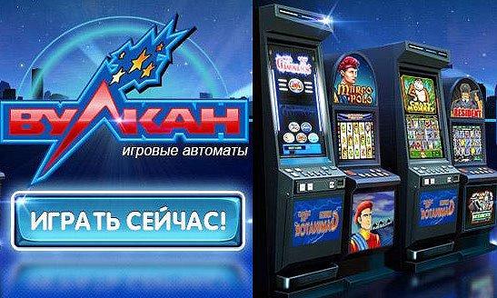 Игры азартные бесплатно демо