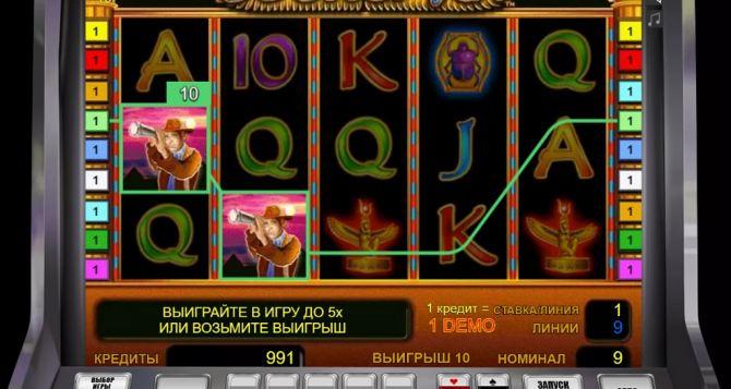 Как выиграть в онлайн казино играя в руле