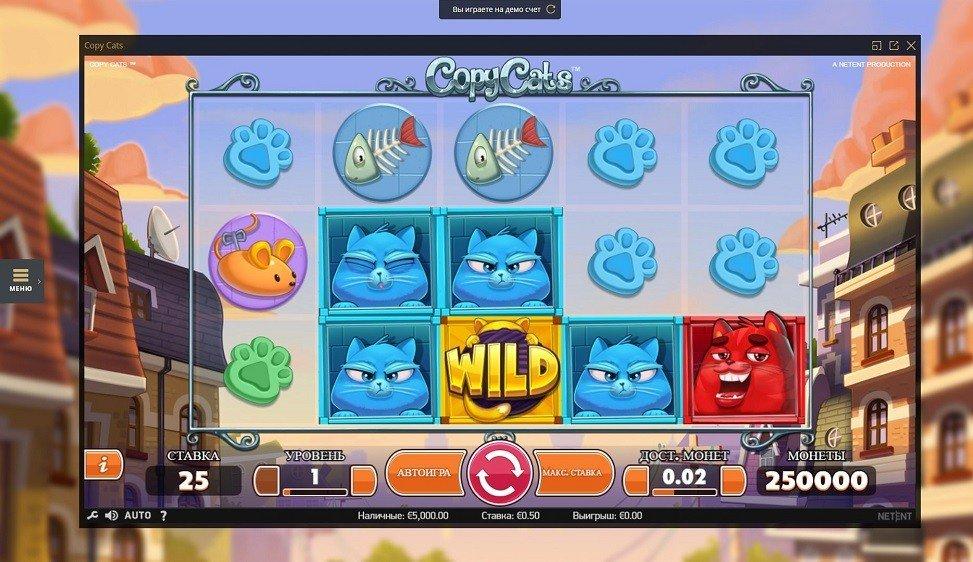 Слоты игровых автоматов вулкан играть бесплатно