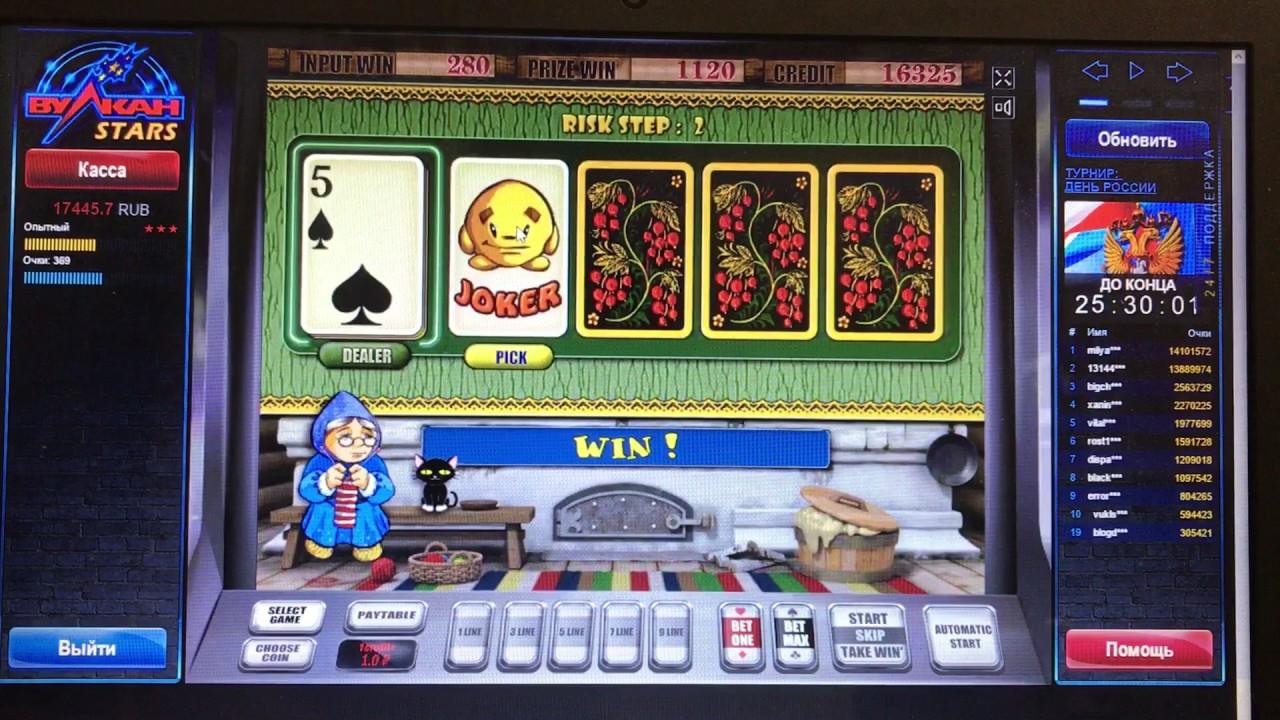 Отзывы о онлайн казино азартмания