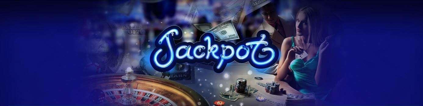 Можна ли обыграть гранд казино