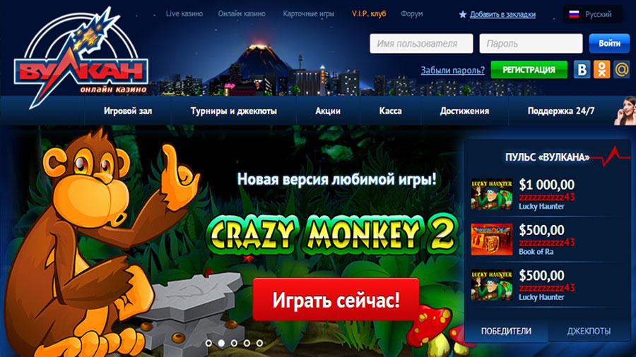 Игровые автоматы решелье днепропетровск продажа бесплатно генератор чисел для онлайн рулетки
