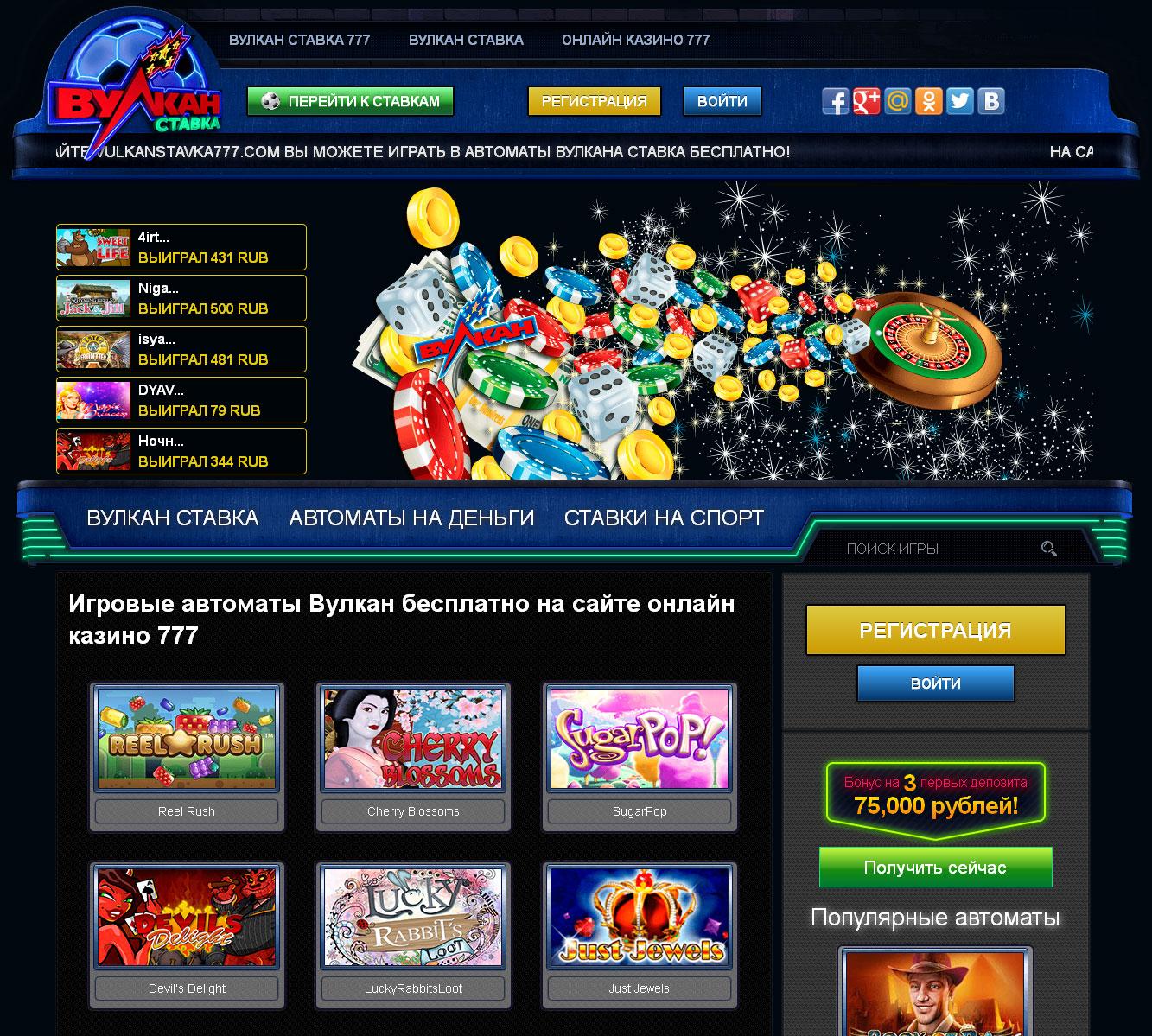 Игровые автоматы играть в онлайн кекс