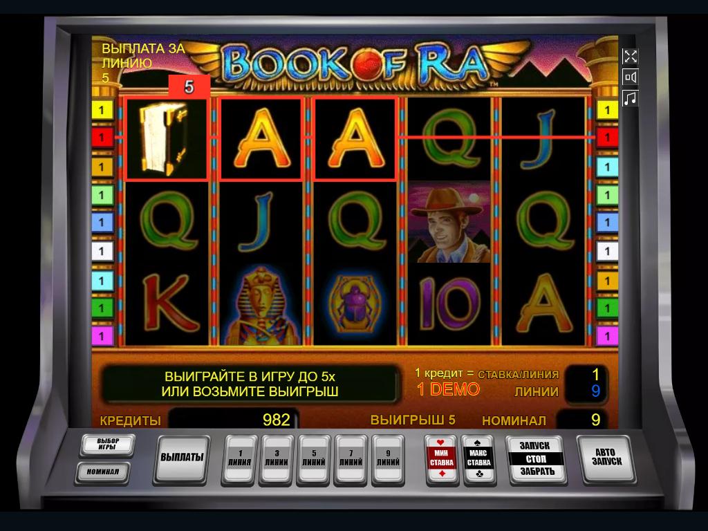 Игровые автоматы на телефон казино игры игровые аппараты комплектующие