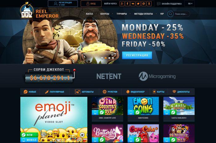 Скачать бесплатно книгу алек сухов 1001 ночь в казино играть онлайн флеш игру игровые автоматы
