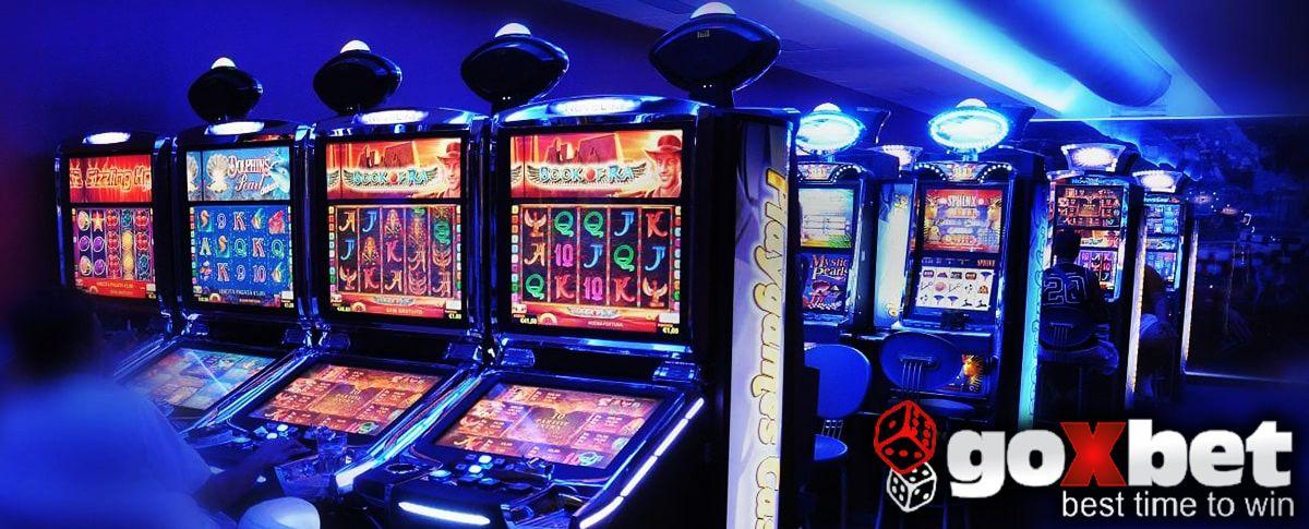 Скачать слоты с игравых автоматов бесплатно