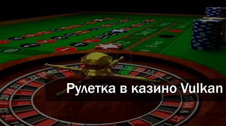 Модуль казино скачать настройка ghjuhfv в голденинтерстар