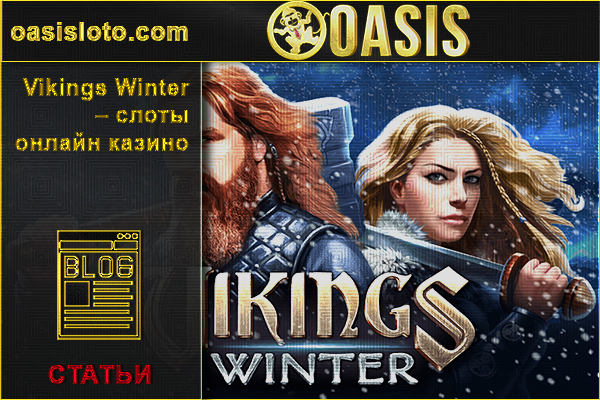 Игровые автоматы бесплатно и без регистрации с бонусами онлайн 777