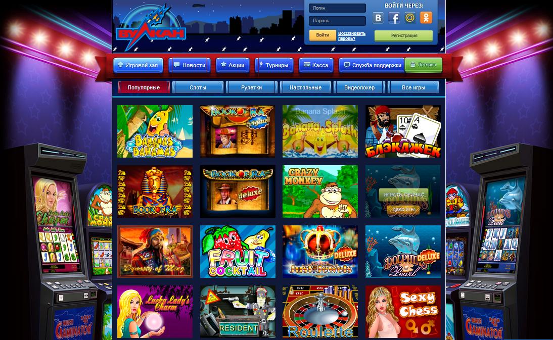 Казино онлайн игровые автоматы играть без регистрации
