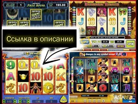 Игровые автоматы слоты играть бесплатно карнавал