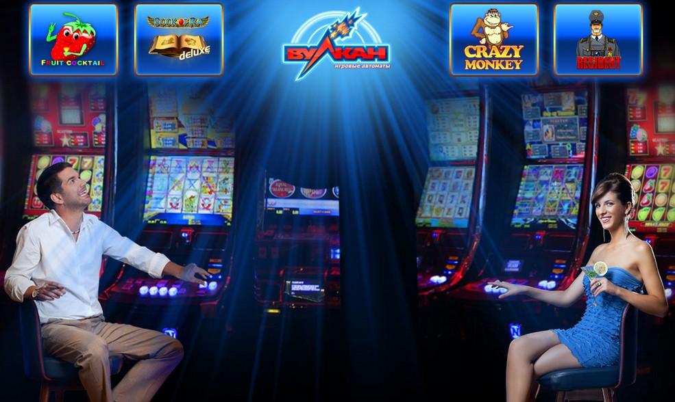 Играть бесплатно в игровые автоматы адми casino онлайн играть