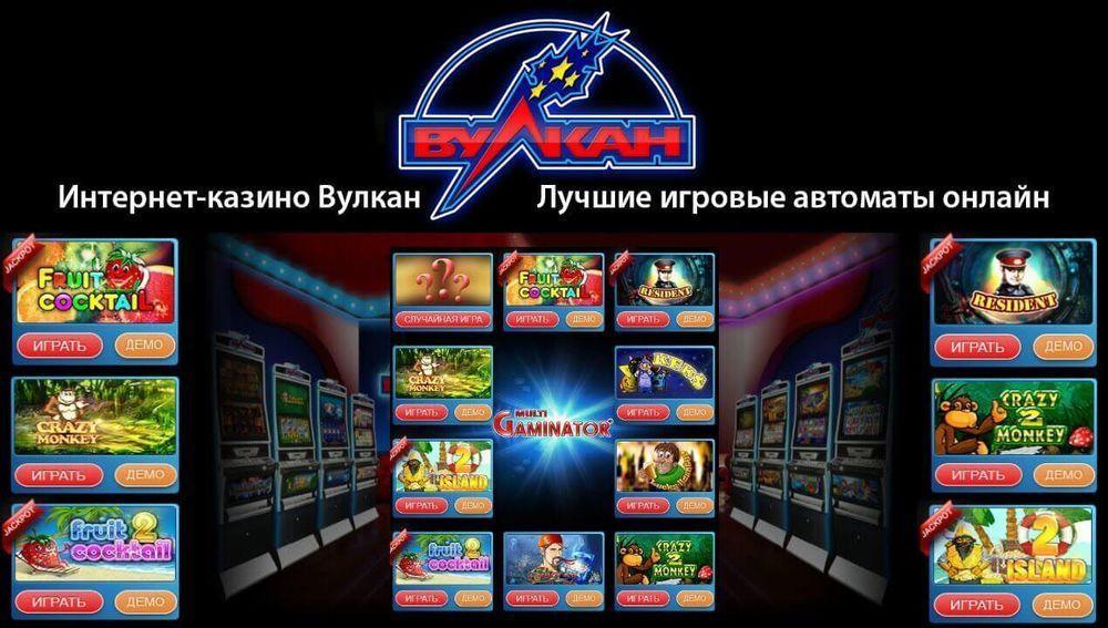 Играть в автоматы клубника бесплатно на полный экран